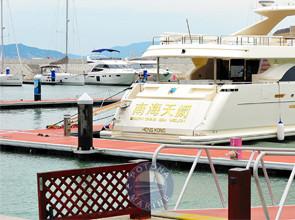 Sanya Yalong Bay St Regis Hotel Yacht Club in Hainan Province